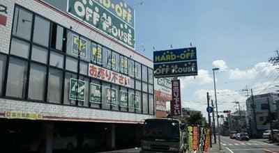 Photo of Thrift / Vintage Store Watt mann (ワットマン) 川崎梶ヶ谷店 at 高津区向ヶ丘133-1, 川崎市 213-0035, Japan
