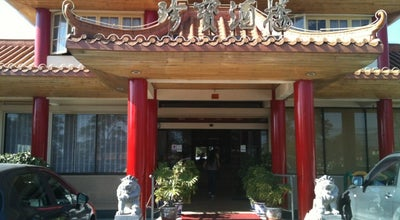 Photo of Chinese Restaurant Perla Oriental at Av. Miguel Ramírez 723, Rancagua, Chile