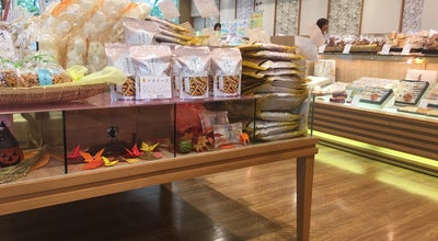 Photo of Candy Store 保津川あられ本舗 at Japan
