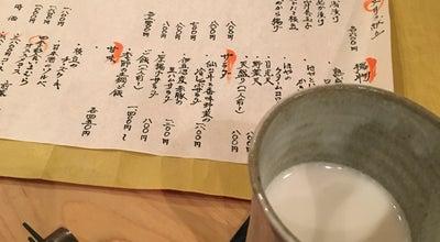 Photo of Japanese Restaurant 四季彩食 いまむら at Japan
