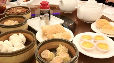 Photo of Dim Sum Restaurant Dynasty Seafood Resturant at 10123 N Wolfe Rd, Cupertino, CA 95014, United States