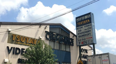Photo of Bookstore すばる書店 TSUTAYA 松戸栄町店 at 栄町西2-865, 松戸市 271-0061, Japan