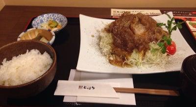 Photo of Steakhouse 旬肉と旬菜 とはち at 5条通9丁目左, 旭川市 070-0035, Japan