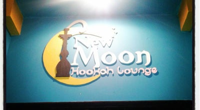 Photo of Hookah Bar New Moon: Hookah Lounge at Paseo El Carmen, El Salvador