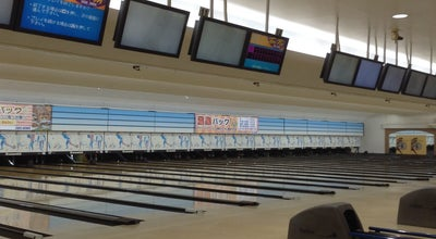 Photo of Bowling Alley OBS BOWL at 明野東1-1-1, 大分市 870-0161, Japan