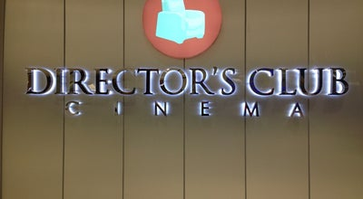 Photo of Movie Theater Director's Club Cinema at Sm Megamall Fashion Hall, Mandaluyong City, Philippines