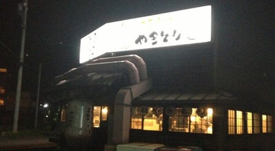 Photo of Beer Garden 備長扇屋 岡谷塚間店 at 塚間町2丁目6-12, 岡谷市 394-0026, Japan