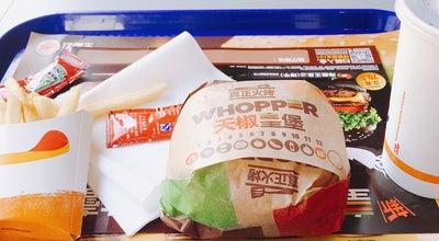 Photo of Burger Joint Burger King Jida at Zhuhai, China