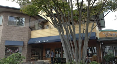 Photo of Bakery パン工房ぶれっど at 柿岡2357-2, 石岡市, Japan