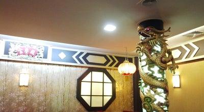 Photo of Chinese Restaurant Nanking Palace at 198-204 King Edwards St, Dunedin, New Zealand