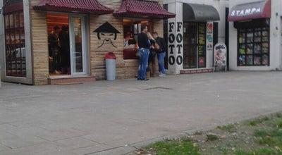 Photo of Chinese Restaurant Shanghai Fast Food at Bulevar Svetog Petra Cetinjskog, Podgorica 81000, Montenegro
