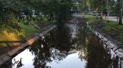 Photo of Park Otto Karhin puisto at Btwn Isokatu And Uusikatu, Oulu 90100, Finland