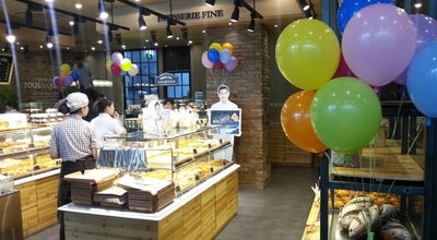 Photo of Bakery 多乐之日 TOUS les JOURS at China