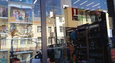 Photo of Bookstore Κουμπλομάτης at Κλιάφα, Ιωάννινα, Greece