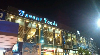 Photo of Diner Savour Foods at Stadium Road, Rawalpindi, Pakistan