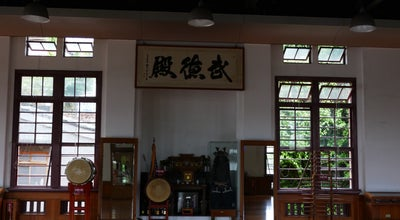 Photo of Historic Site 武德殿 Butokuten at 鼓山區登山街36號, 高雄市 804, Taiwan