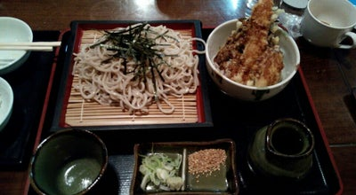 Photo of Diner まるきち at 白沢町高平48-2, 沼田市 378-0121, Japan