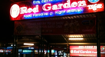 Photo of Food Court Red Garden Food Paradise & Night Market at 20 Lebuh Leith, George Town 10000, Malaysia