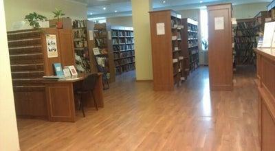 Photo of Library Библиотека имени А.И. Герцена at Ул. Герцена, 50, Киров, Russia