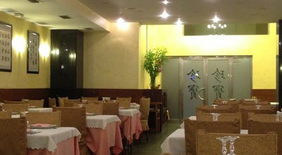 Photo of Chinese Restaurant Restaurante Simbo at Avenida José María Alcaraz Y Alenda, 33, Badajoz 06011, Spain
