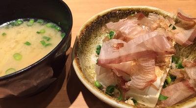 Photo of Diner やよい軒 山口大学前店 at 平井724-1, 山口市 753-0831, Japan