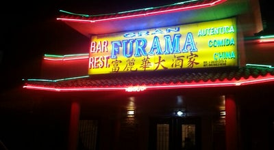 Photo of Chinese Restaurant Gran Furama at Av Las Americas, Ciudad Guayana 8050, Venezuela