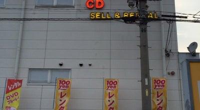 Photo of Bookstore 夢屋書店 半田店 at 青山1-3-7, 半田市 475-0836, Japan