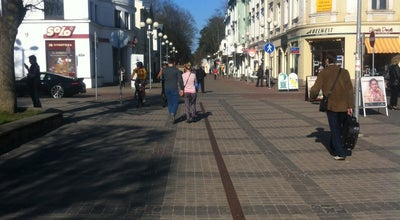 Photo of Park Jomas skvērs at Latvia