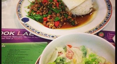 Photo of Diner Took Lae Dee (ถูกและดี) at Foodland Lardprao, Wang Thong Lang 10310, Thailand