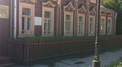 Photo of Museum Мемориальный музей-усадьба академика И. П. Павлова at Ул. Павлова, 25, Рязань 390000, Russia