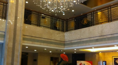 Photo of Hotel Grand Mercure Xi'An at 东新街11号, 西安市, 陕西 71004, China