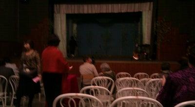 Photo of Theater Театр Юного Зрителя at Russia