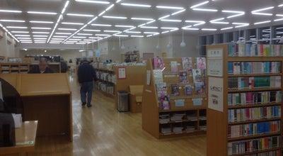 Photo of Library 高槻市立芝生図書館 at 芝生町4-3-11, 高槻市, Japan