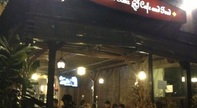 Photo of Hookah Bar Sahara - Authentic Sisha & Café And Food at Ruko Crown Golf B.59, Jakarta Utara, Indonesia
