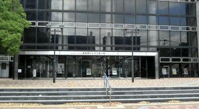 Photo of Concert Hall 北九州ソレイユホール at 小倉北区大手町12-3, Kitakyūshū 803-0814, Japan