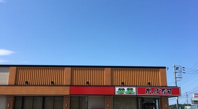Photo of Sushi Restaurant かっぱ寿司 村上店 at 仲間町600-1, 村上市, Japan