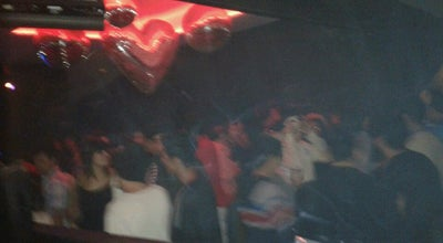 Photo of Nightclub Europa at Bv. Los Andes Y Rivera Indarte, Córdoba 5000, Argentina