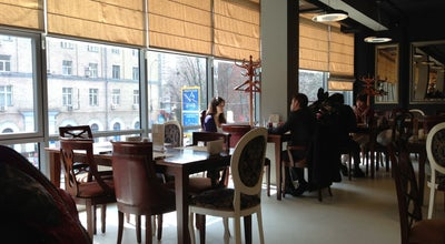 Photo of Pizza Place Pizzeria Napule at Вул. Мечникова, 9, Київ 01133, Ukraine