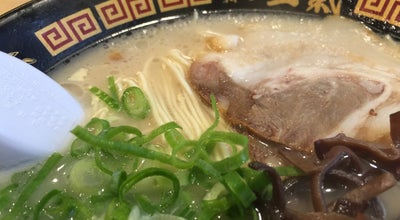 Photo of Food 博多三氣 福重店 at 西区福重4-5-9, 福岡市 819-0022, Japan