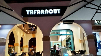 Photo of Bakery Tafarnout Marina at Morocco