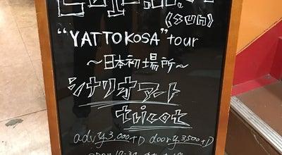 Photo of Rock Club GUNMA SUNBURST at 群馬県高崎市連雀町22 ヒヨケビル202, 高崎市, Japan