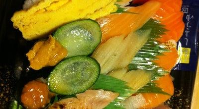 Photo of Sushi Restaurant 無添 くら寿司 広島祇園店 at 安佐南区祇園3-3-20, 広島市 731-0138, Japan