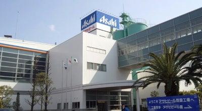Photo of Beer Garden アサヒビール園 伊予西条店 at ひうち2-6, 西条市 793-0003, Japan