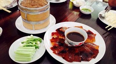 Photo of Chinese Restaurant สวนอาหารกวางตุ้ง at 43/11, Mae Sot 63110, Thailand