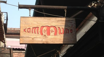 Photo of Cafe 公社咖啡 | Kommune at No. 7, Lane 210 Taikang Rd, Shanghai, Sh, China