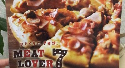 Photo of Pizza Place ドミノ・ピザ 浜松寺島町店 at 寺島町229-1, Hamamatsu, Shizuoka 430-0925, Japan