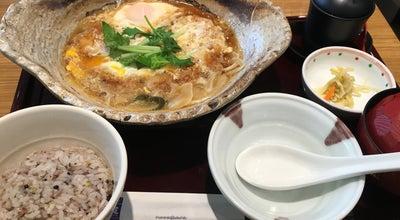 Photo of Japanese Restaurant OOTOYA (โอโตยะ) 大戸屋 at Centralplaza Salaya, Sam Phran 73210, Thailand