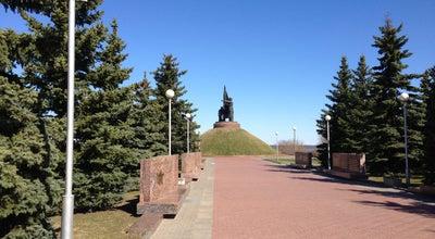 "Photo of Park Мемориальный парк ""Победа"" at Ул. Зои Яковлевой, Чебоксары, Russia"