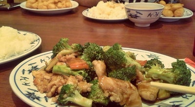 Photo of Chinese Restaurant Gui Lin at 7111 West Michigan Ave, Saline, MI 48176, United States