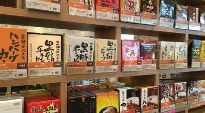 Photo of Cafe Vida Cafe 一関店 at 上日照2-3, 一関市, Japan